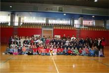 Scuola Media dello Sport